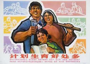 21 coisas estranhas sobre a China que provavelmente você não sabia 05