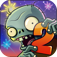 PLANTS VS. ZOMBIES™ 2 icone