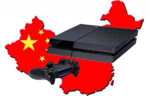 21 coisas estranhas sobre a China que provavelmente você não sabia 10